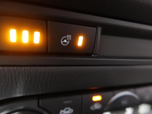 XD Lパッケージ 4WD 白革 純正SDナビ 禁煙車(6枚目)
