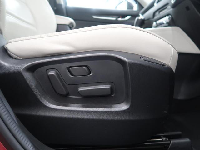 XD Lパッケージ 4WD 白革 純正SDナビ 禁煙車(7枚目)