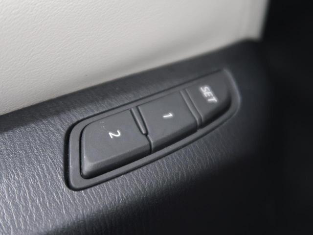XD Lパッケージ 4WD 白革 純正SDナビ 禁煙車(8枚目)