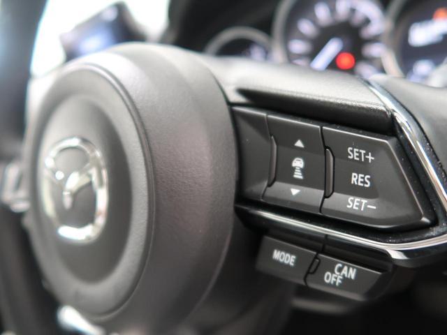XD Lパッケージ 4WD 白革 純正SDナビ 禁煙車(10枚目)