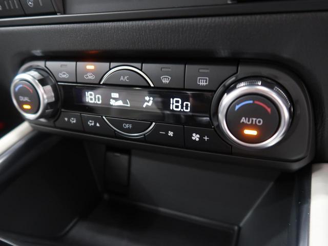 XD Lパッケージ 4WD 白革 純正SDナビ 禁煙車(12枚目)