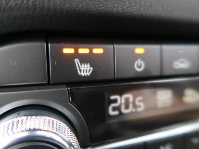 XD プロアクティブ 純正ナビ 全周囲カメラ 登録済未使用車(6枚目)