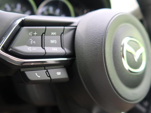 XD プロアクティブ 純正ナビ 全周囲カメラ 登録済未使用車(9枚目)