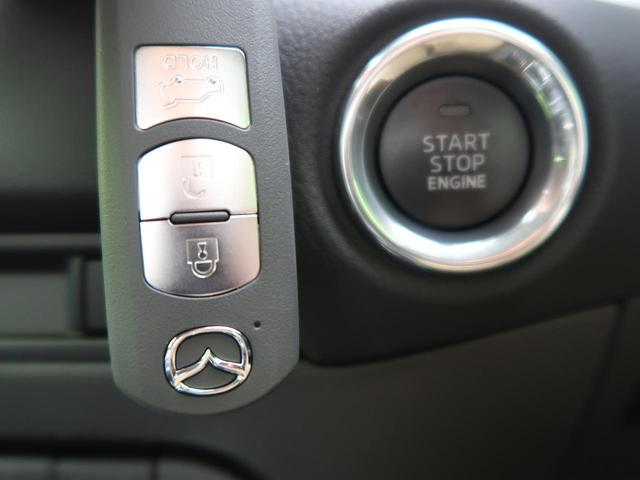 XD プロアクティブ 純正ナビ 全周囲カメラ 登録済未使用車(10枚目)