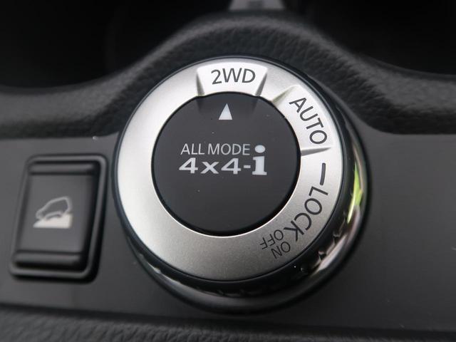 20Xi 登録済未使用車 禁煙車 全周囲カメラ スマートキー(8枚目)