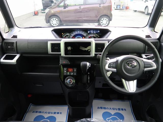 GターボSAIII 届出済未使用車 両側電動ドア スマートキ(2枚目)