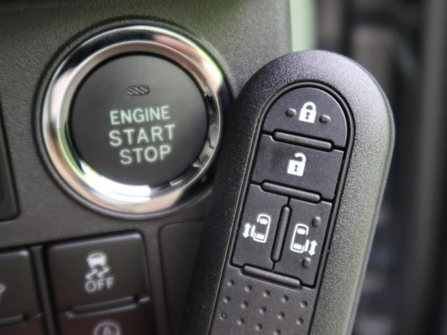 GターボSAIII 届出済未使用車 両側電動ドア スマートキ(4枚目)