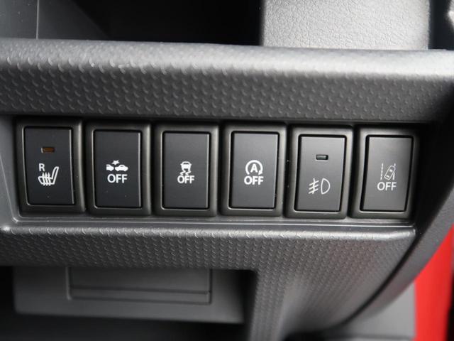 アイドリングストップ付で燃費と環境に貢献します!