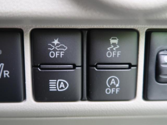 各種安全装備盛りだくさんでございます!衝突被害軽減システム搭載車ですのでご安心くださいませ!