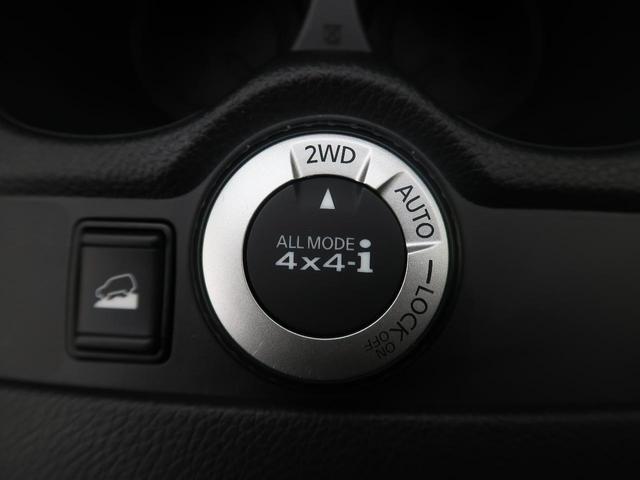 20Xi 4WD 純正8インチナビ 禁煙車 ワンオーナー(5枚目)