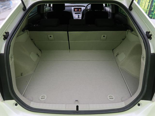S ワンオーナ 禁煙車 HDDナビ オートライト ワンセグ(10枚目)
