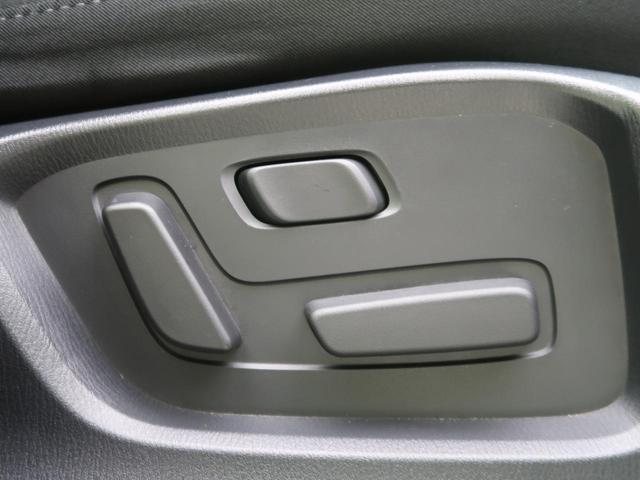 XD プロアクティブ 4WD 純正SDナビ フルセグ 禁煙車(7枚目)