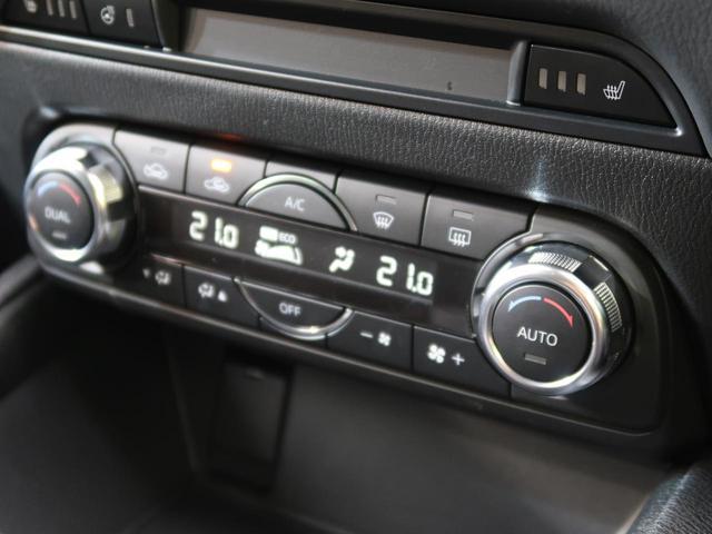 XD プロアクティブ 4WD 純正SDナビ フルセグ 禁煙車(9枚目)