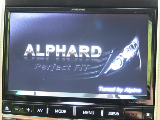 240Sタイプゴールド2 アルパイイン9型ナビ 天吊モニター(3枚目)