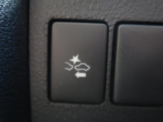 2.5X 純正9型ナビ ムーンルーフ 両側電動ドア 禁煙車(7枚目)