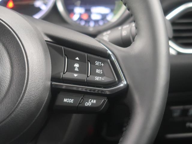 XD Lパッケージ コネクトナビ 衝突被害軽減装置 禁煙車(4枚目)