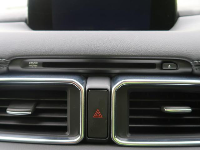 「マツダ」「CX-5」「SUV・クロカン」「宮城県」の中古車6