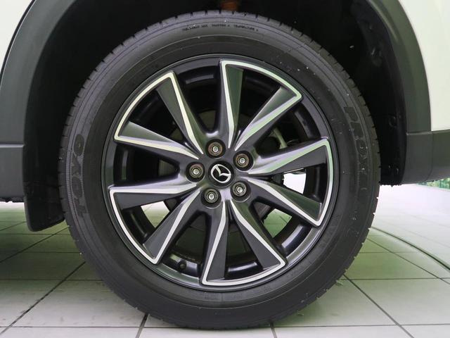 「マツダ」「CX-5」「SUV・クロカン」「宮城県」の中古車29