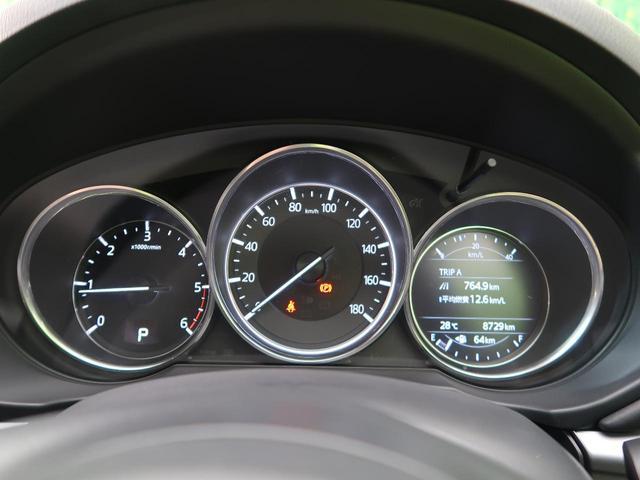 「マツダ」「CX-5」「SUV・クロカン」「宮城県」の中古車43