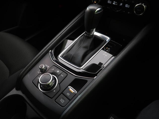 「マツダ」「CX-5」「SUV・クロカン」「宮城県」の中古車47