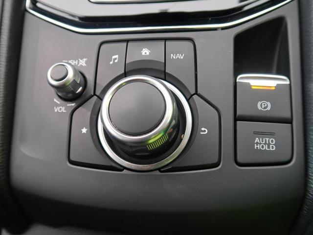 「マツダ」「CX-5」「SUV・クロカン」「宮城県」の中古車49
