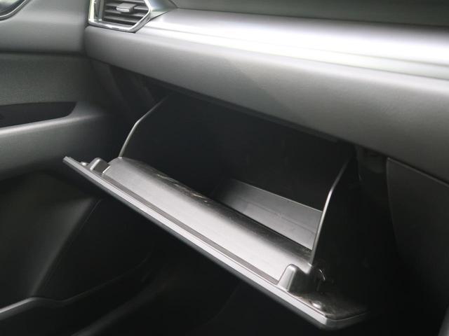 「マツダ」「CX-5」「SUV・クロカン」「宮城県」の中古車54