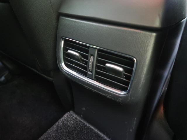 「マツダ」「CX-5」「SUV・クロカン」「宮城県」の中古車56