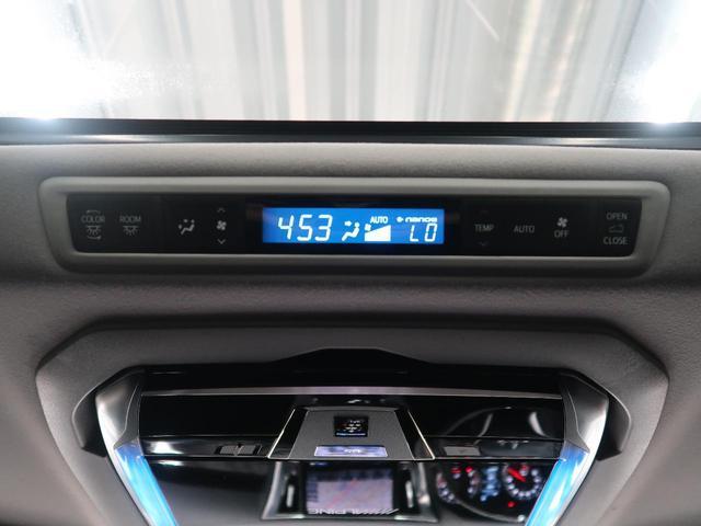 2.5S Cパッケージ ALPINE11型ナビ 天吊モニター(9枚目)