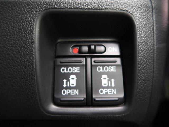 G特別仕様車SSパッケージ 両側電動ドア 衝突被害軽減装置(5枚目)