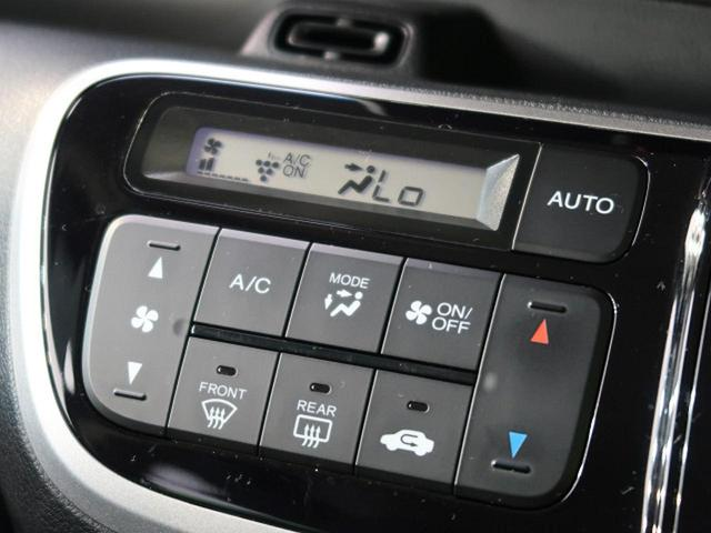 G特別仕様車SSパッケージ 両側電動ドア 衝突被害軽減装置(7枚目)