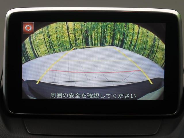 XD ツーリング Lパッケージ 6MT 純正SDナビ 禁煙車(4枚目)