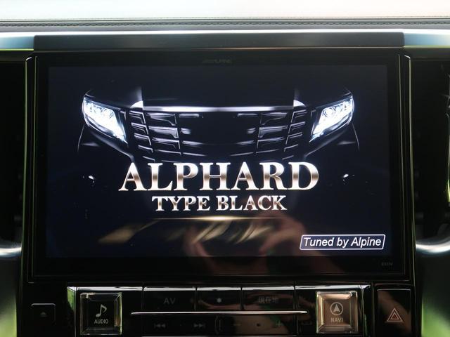 2.5SAタイプブラック アルパイン11型ナビ 天吊モニター(3枚目)