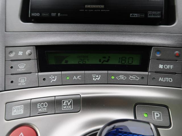 Sマイコーデ HDDナビ HIDヘッド スマートキー ETC(7枚目)