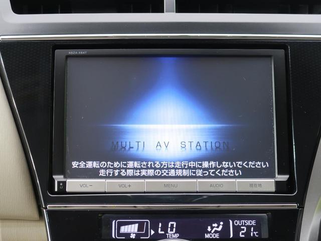 Sツーリングセレクション 純正8型ナビ フルセグ 禁煙車(3枚目)