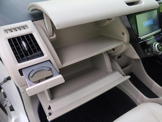 Sツーリングセレクション 純正8型ナビ フルセグ 禁煙車(9枚目)