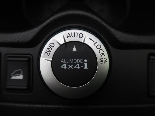 2WD・4WDの切り替えが可能です!!