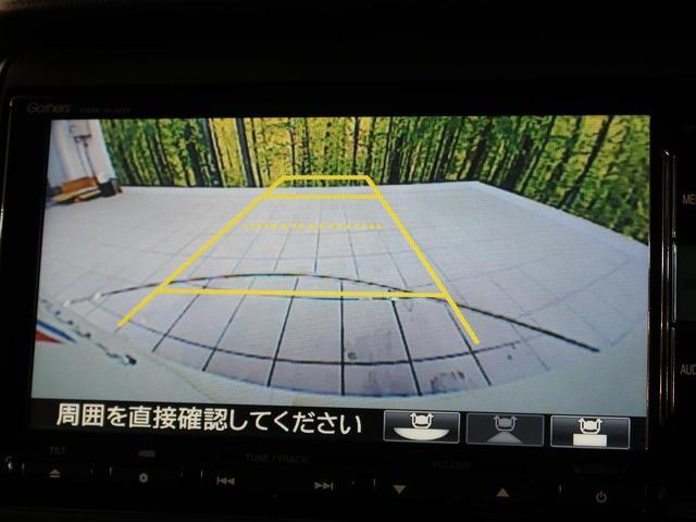 2トーンカラースタイル G・ターボLパッケージ 両側電動ドア(4枚目)