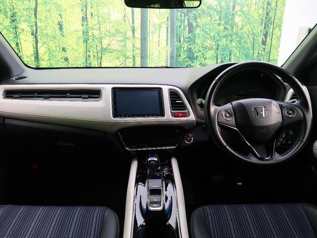ホンダの大人気SUV、ヴェゼル入庫致しました!ぜひこの機会にご検討くださいませ♪