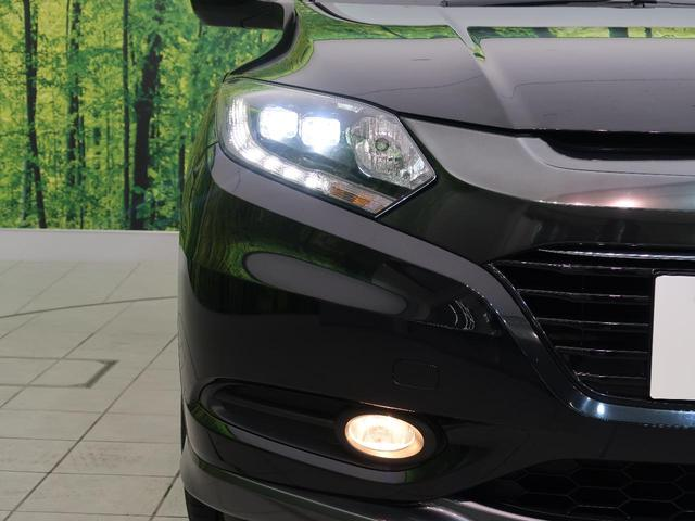 LEDライト&フォグランプを装備♪暗い夜道や視界の悪い日でも快適ドライブが楽しめます♪見た目もかっこよく見えますよ☆
