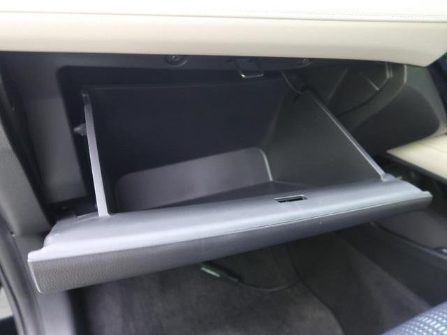 「ホンダ」「ヴェゼル」「SUV・クロカン」「宮城県」の中古車35