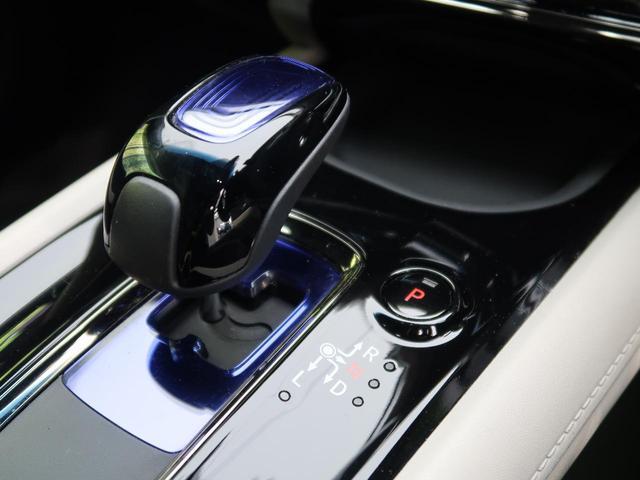 「ホンダ」「ヴェゼル」「SUV・クロカン」「宮城県」の中古車43