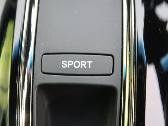 「ホンダ」「ヴェゼル」「SUV・クロカン」「宮城県」の中古車45