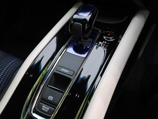 「ホンダ」「ヴェゼル」「SUV・クロカン」「宮城県」の中古車46