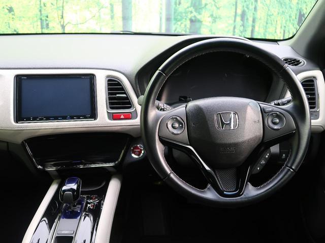 「ホンダ」「ヴェゼル」「SUV・クロカン」「宮城県」の中古車53