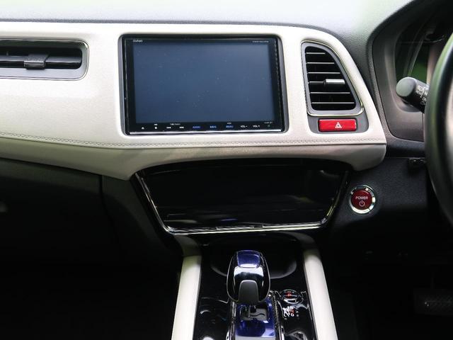 「ホンダ」「ヴェゼル」「SUV・クロカン」「宮城県」の中古車54