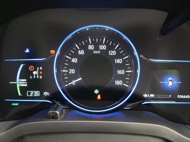 「ホンダ」「ヴェゼル」「SUV・クロカン」「宮城県」の中古車56
