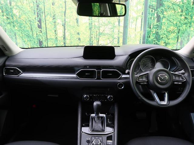 「マツダ」「CX-5」「SUV・クロカン」「宮城県」の中古車2