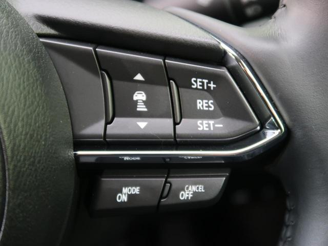 「マツダ」「CX-5」「SUV・クロカン」「宮城県」の中古車5
