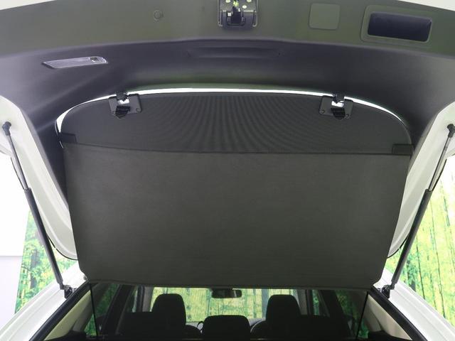 「マツダ」「CX-5」「SUV・クロカン」「宮城県」の中古車44