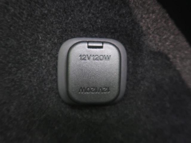 「マツダ」「CX-5」「SUV・クロカン」「宮城県」の中古車48